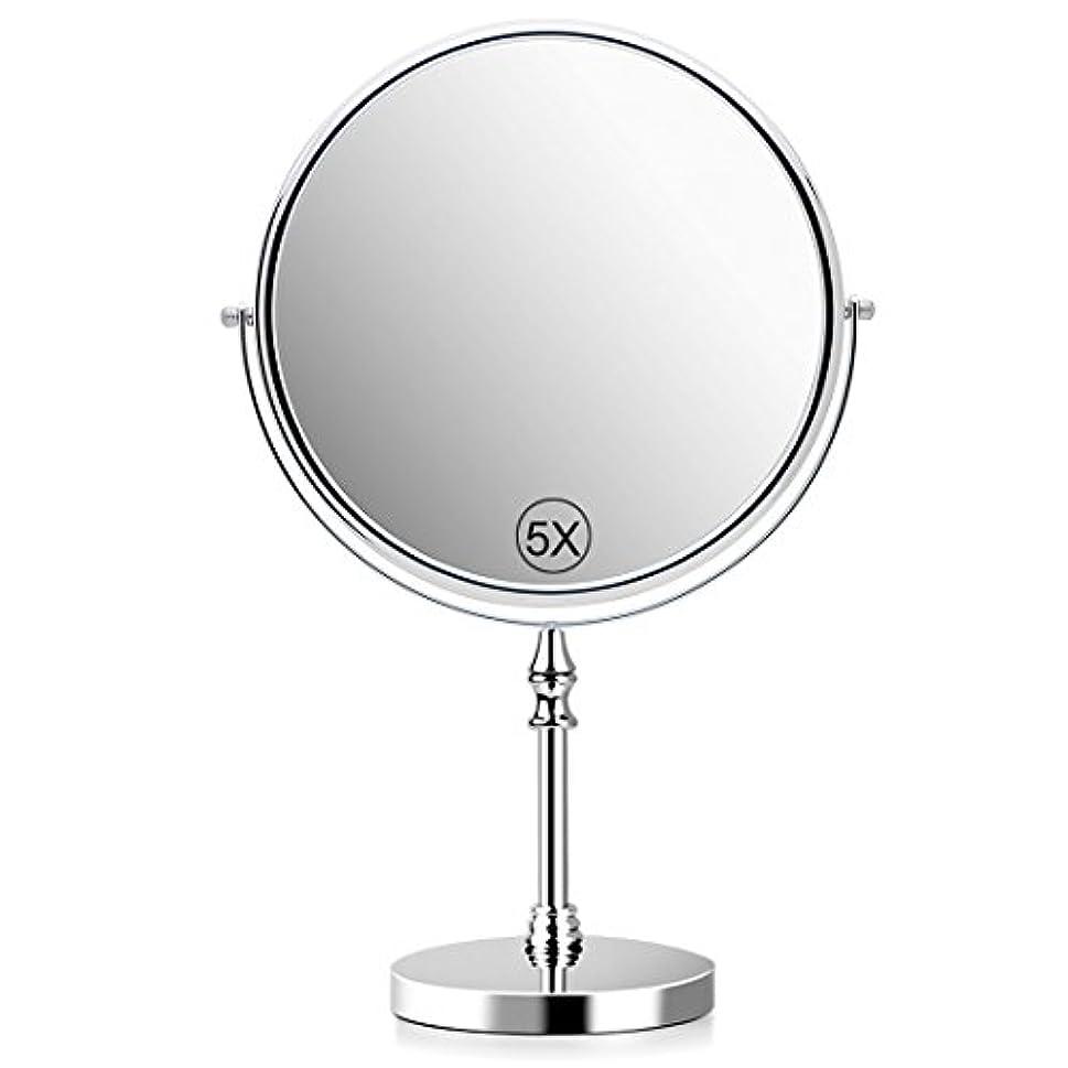 引き渡す受動的世紀5倍拡大鏡 化粧鏡 卓上鏡 化粧ミラー 等倍鏡 両面型 360度回転式 60度回転 直径20cm