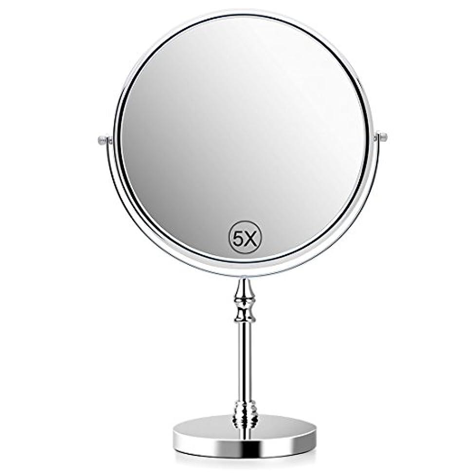 パイロット放射性木5倍拡大鏡 化粧鏡 卓上鏡 化粧ミラー 等倍鏡 両面型 360度回転式 60度回転 直径20cm