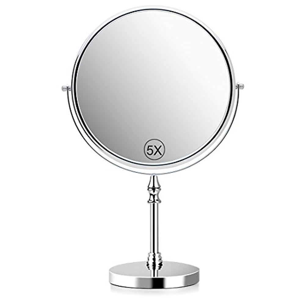 はねかける俳句手書き5倍拡大鏡 化粧鏡 卓上鏡 化粧ミラー 等倍鏡 両面型 360度回転式 60度回転 直径20cm