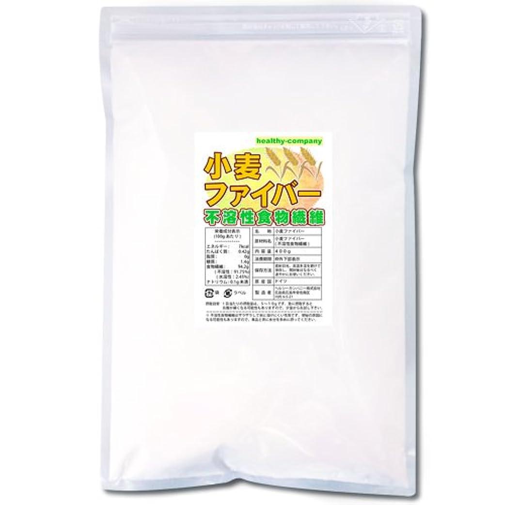 廃棄民主党合併小麦ファイバー(不溶性食物繊維)400g