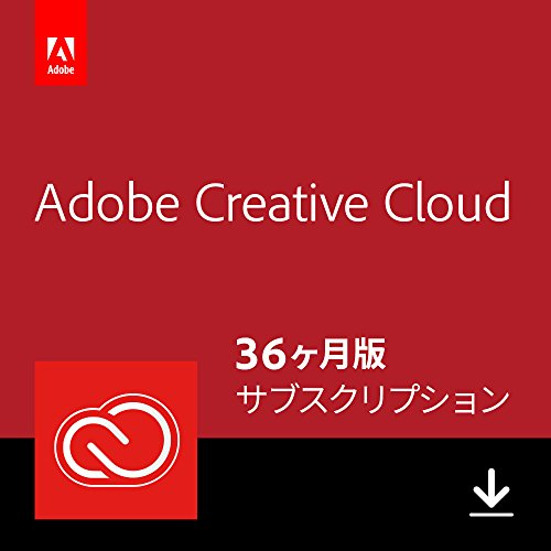 Adobe Creative Cloud コンプリート 36か月版 オンラインコード版(Amazon.co.jp限定)