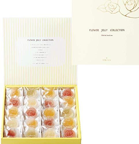 彩果の宝石 フルーツゼリーコレクション (フラワー20個入り) 国産もち米あられ1個セット