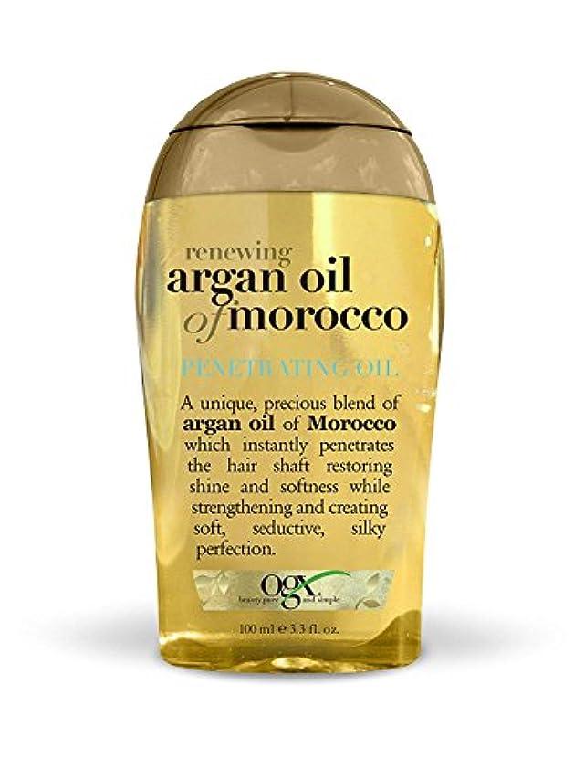 ジョージハンブリー冷凍庫にもかかわらずOrganix Moroccan Argan Oil Penetrating Oil 100 ml x 2 パック (並行輸入品)
