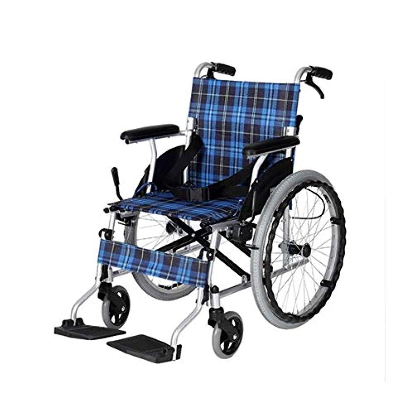 デラックス自走式アルミニウム車椅子、軽量で折り畳み可能なフレームのビッグホイール、ハンドプッシュリング、フロントおよびリアブレーキコントロールチェア付き
