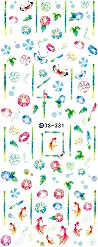 傑出した気候イノセンスウォーターネイルシール 水彩風 選べる商品 極薄・重ね貼りOK (15-X98)