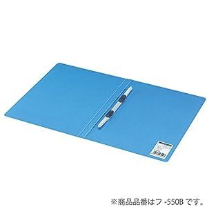 コクヨ レターファイル 色厚板紙 B4横 120枚収容 2穴 青 フ-559B