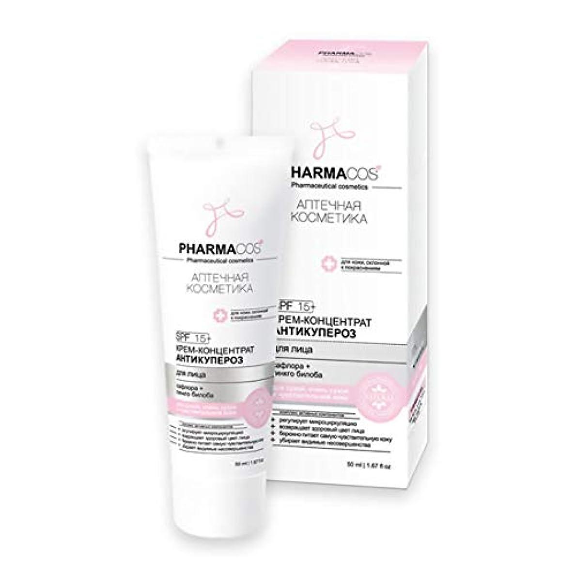 スーツケース重さアンソロジーBielita & Vitex Pharmacos Line | Facisal Cream-Concentrate  Anti-Couperose  | SPF 15 | Carthamus tinctorius | Ginkgo biloba | Biophytex | 50 ml