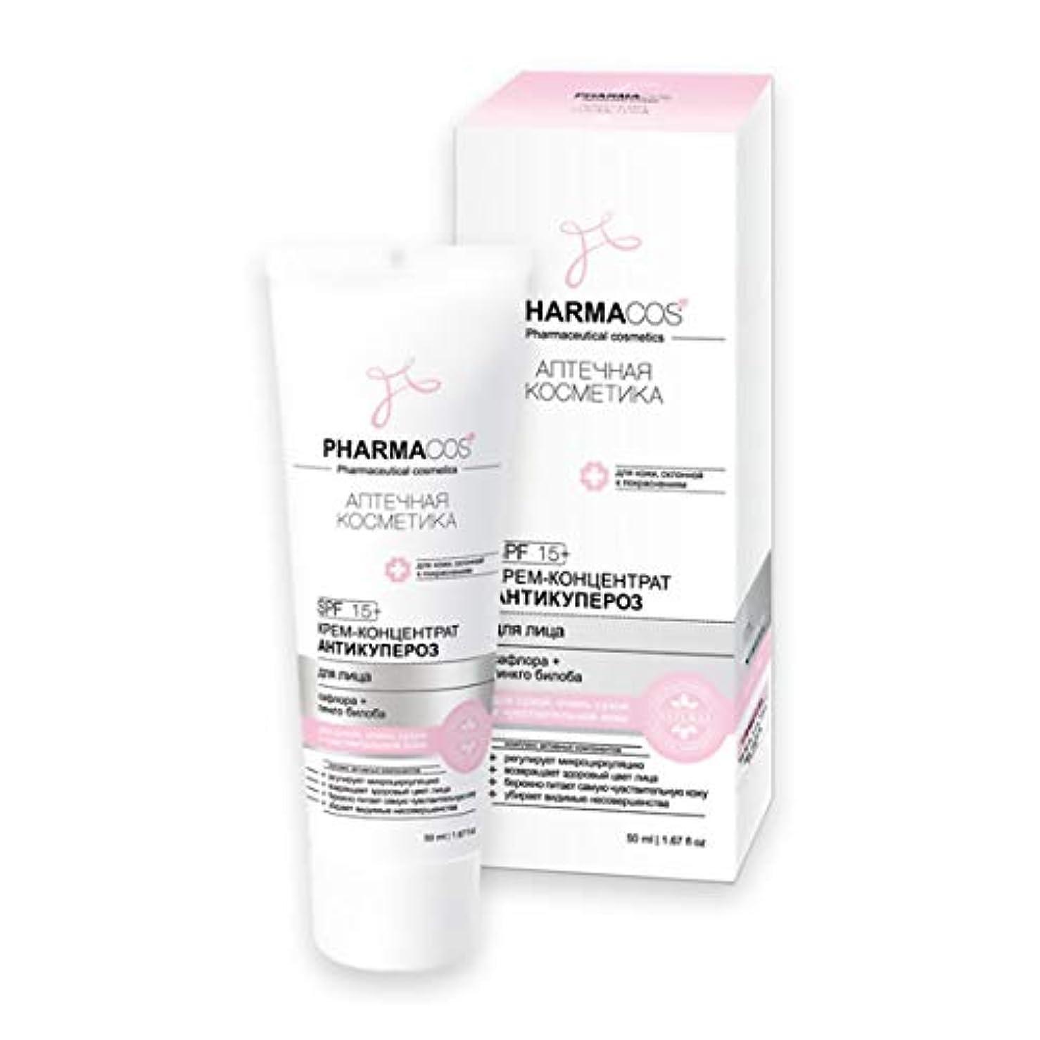 伝統的悪意矛盾Bielita & Vitex Pharmacos Line | Facisal Cream-Concentrate  Anti-Couperose  | SPF 15 | Carthamus tinctorius |...