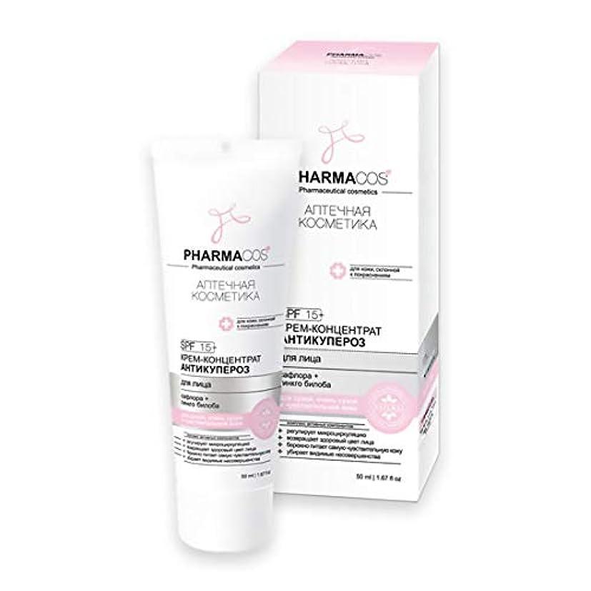 夕暮れ趣味むしろBielita & Vitex Pharmacos Line   Facisal Cream-Concentrate  Anti-Couperose    SPF 15   Carthamus tinctorius  ...