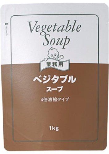 ベジタブルスープ 4倍濃縮 1Kg