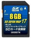 ゴリラ用地図更新ロム SD JAPAN MAP 17 BLUE 全国版 (8G) 000807N 4934422175724
