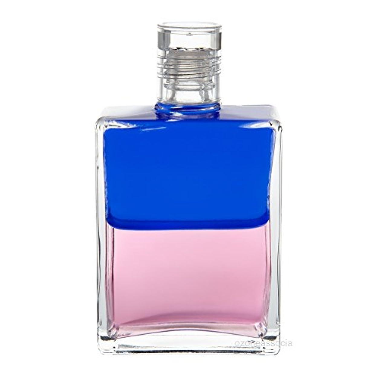 かわいらしいするカエルオーラソーマ ボトル 20番  チャイルドレスキュー/スターチャイルド (ブルー/ピンク) イクイリブリアムボトル50ml Aurasoma