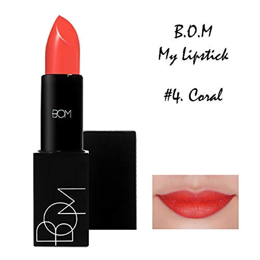 色合い最初メガロポリスbom 韓国化粧品6色磁気ケース付きマットリップスティック #804。コーラル