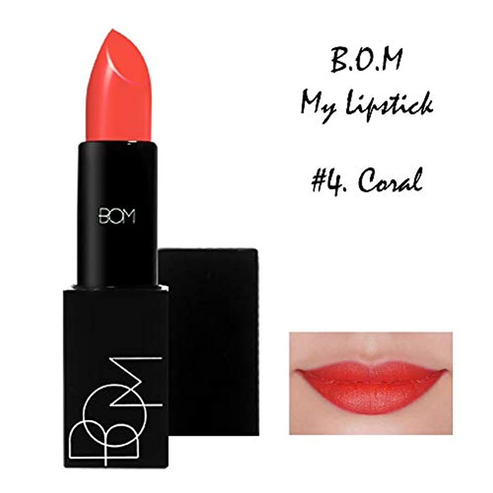 強制的天窓くるみbom 韓国化粧品6色磁気ケース付きマットリップスティック #804。コーラル