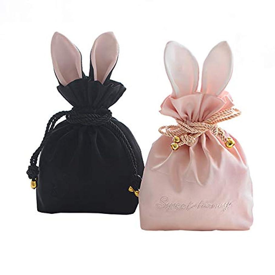在庫質量スキムフェリモア コスメポーチ ウサギポーチ 化粧ポーチ 巾着 うさぎ 小物入れ 袋 収納 旅行 大容量 (2点セット)