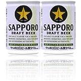 【2ケース】サッポロ 生 黒ラベル135ml缶(6缶パック)