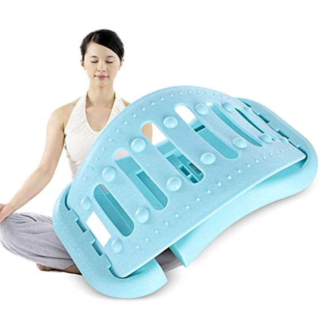 懐疑的避難するコンクリート多機能バックマッサージャーストレッチャーの磁石アーチマジックランバーネックサポートデバイス脊椎リラクゼーションカイロプラクティック痛み緩和