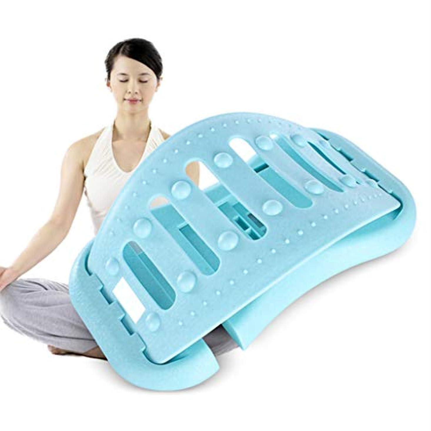 消毒する宿題作成する多機能バックマッサージャーストレッチャーの磁石アーチマジックランバーネックサポートデバイス脊椎リラクゼーションカイロプラクティック痛み緩和