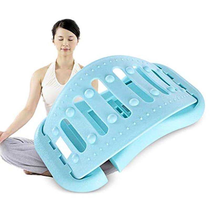 カテゴリー有用油多機能バックマッサージャーストレッチャーの磁石アーチマジックランバーネックサポートデバイス脊椎リラクゼーションカイロプラクティック痛み緩和