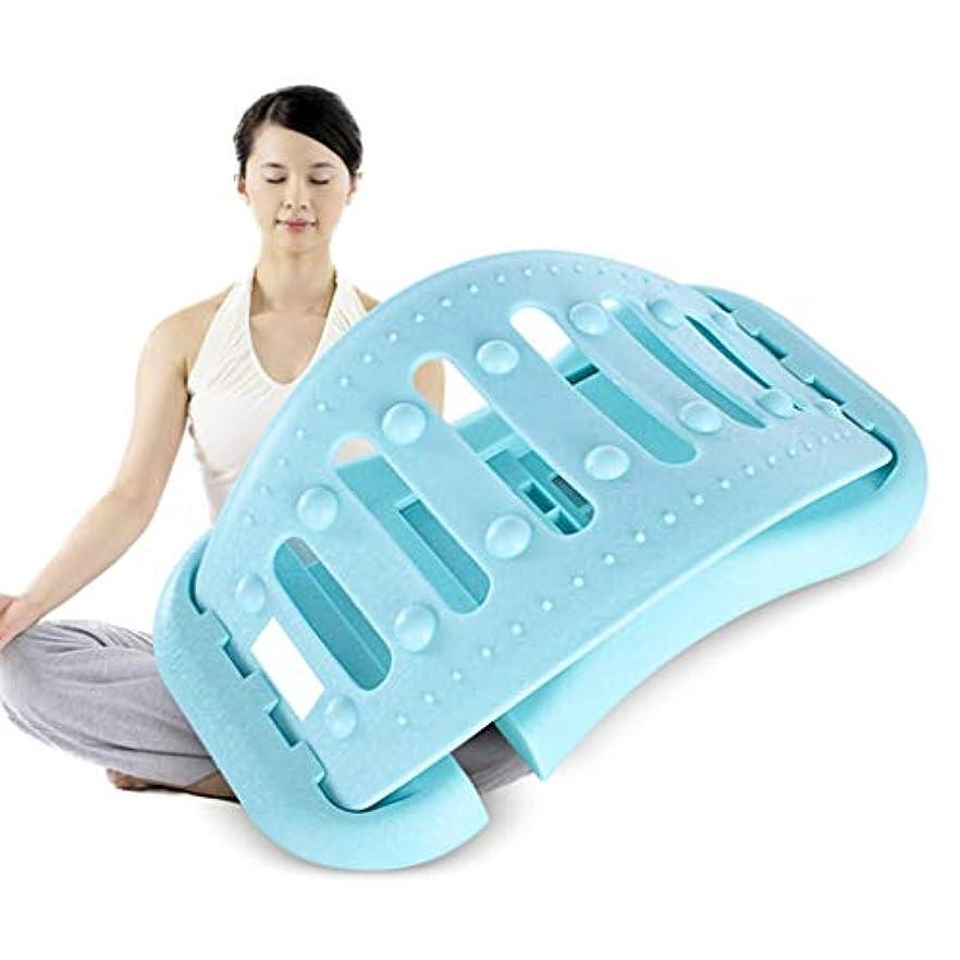 組み込む貧困注入する多機能バックマッサージャーストレッチャーの磁石アーチマジックランバーネックサポートデバイス脊椎リラクゼーションカイロプラクティック痛み緩和