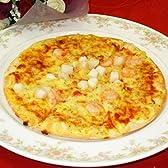 ピザ 3種のシーフードピザ約20cm 冷凍ピザ
