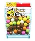 チーリン製菓 プチチョコ 8g × 30個