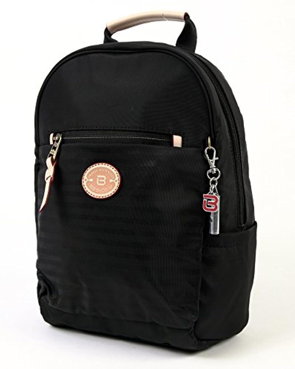 煙化合物色合いリュックサック 小型 コンパクト レディース 軽量370グラム 光沢が綺麗な スキミング防止機能付き、  BKS-19 ポケット たくさん バッグ パソコンバッグ レディス 通勤 海外旅行 シ バックパック