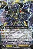 カードファイト!! ヴァンガード 【ファントム・ブラスター・オーバーロード】【SP】 BT05-S04-SP 《双剣覚醒》