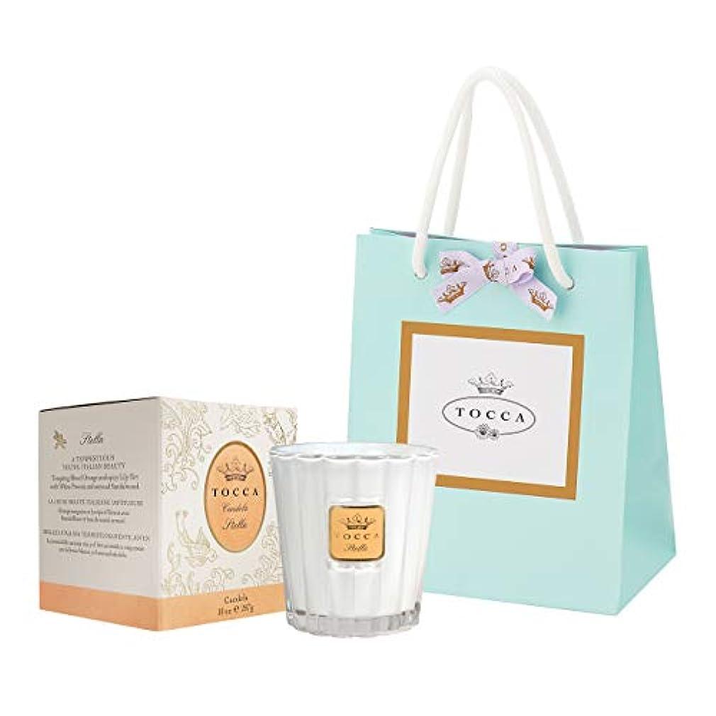 助けになる著名な空洞トッカ(TOCCA) キャンドル ステラの香り 約287g ショッパー付 (ろうそく ギフト 手提袋付 フレッシュでビターな香り)