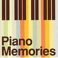 ピアノ・メモリーズ