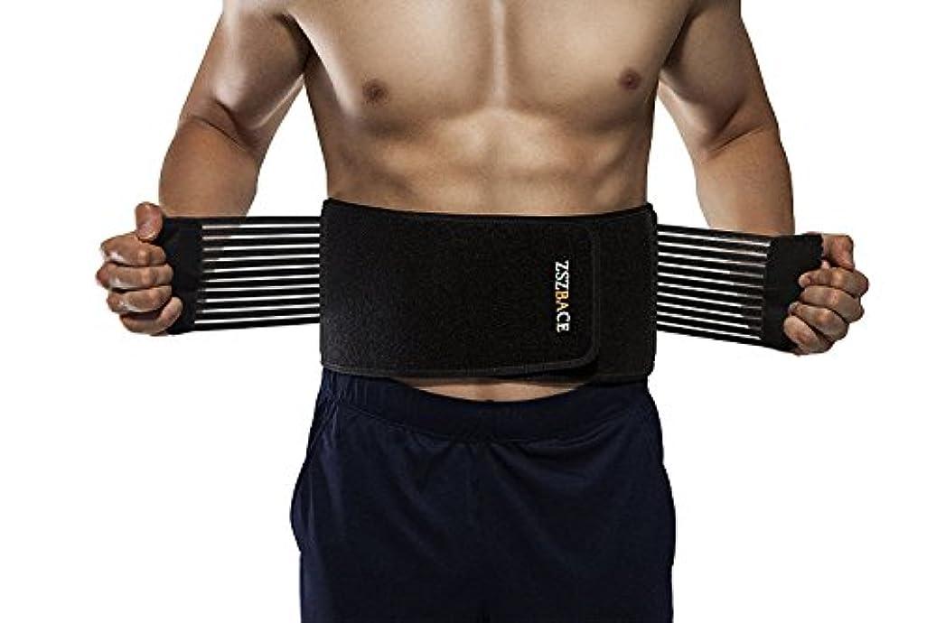 重力崇拝する利用可能腰サポーター 8本弾性ステー 腰痛緩和 スポーツ運動 けが防止 腰椎固定ベルト 腰痛コルセット 男女兼用 (XXL:ウエスト約110~135cm)