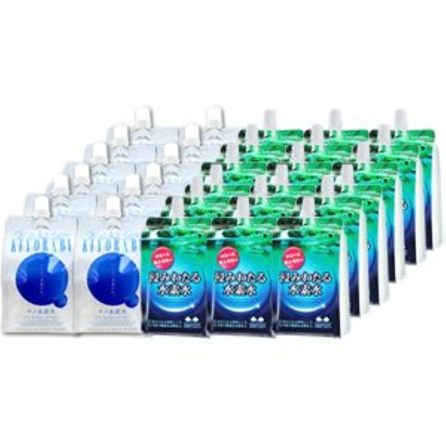 忘れる場合発送今だけさらに1本キヨラビをプレゼント 「ナノ水素水キヨラビ(500ml×12本)」+「浸みわたる水素水(500ml×18本)」飲み比べお試し30本セット