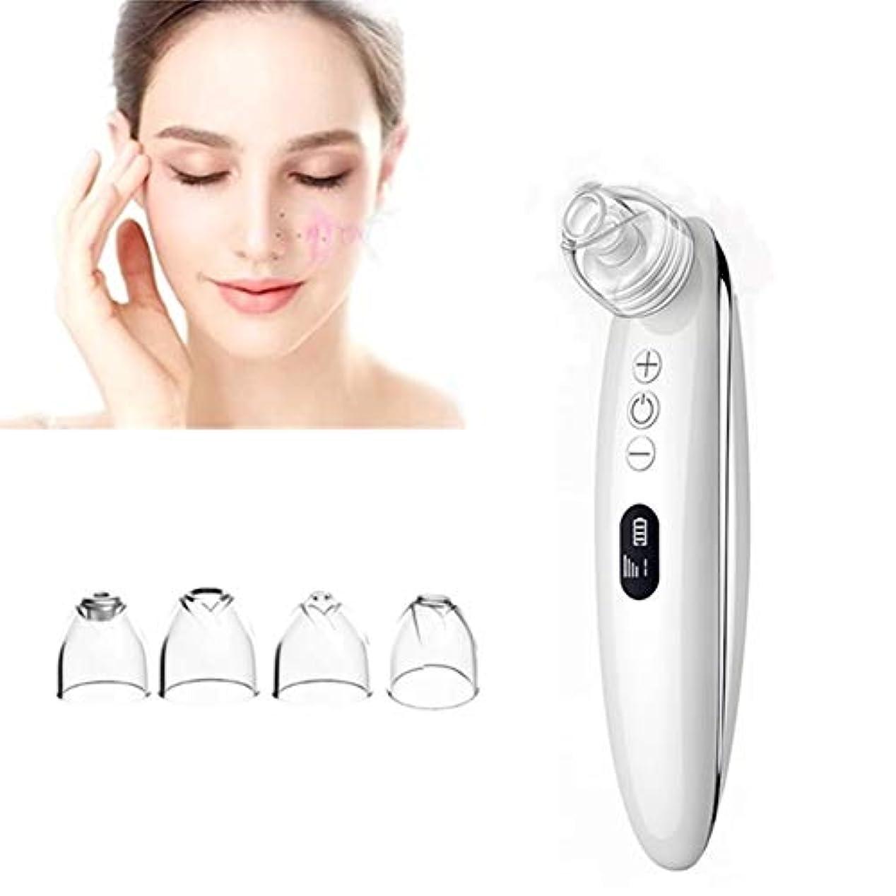良い好意的戦争ブラックヘッドリムーバー毛穴クリーナーUSB充電式にきび面皰抽出ツールマシン6調節可能な吸引力と顔の皮膚の治療のための4つの交換用プローブと