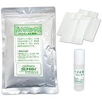 ペットの臭い、カビ対策にはバチルス菌の力・バイオセット150(バイオ原液 10cc+ バイオミックス150g+不織布袋4枚)