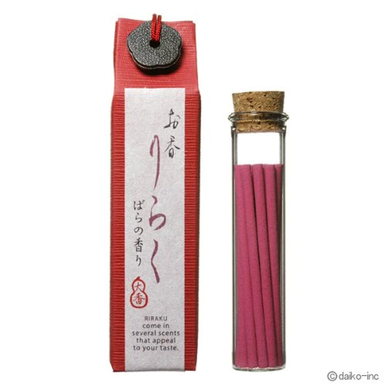 移行意味する無条件お香りらく ばら お香15本入 6個セット