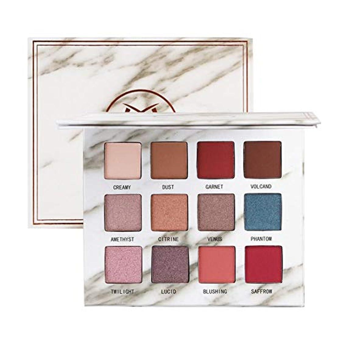 郵便ヒロイックみなすsunyueydeng アイシャドウ, 最新の12色アイシャドウ大理石の色のベースカラーの真珠光沢のある偏光マット(mag5023)