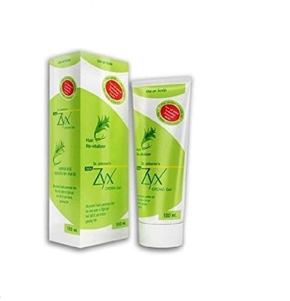 精度ペデスタルカエルHair Cream Gel Zyx ヘアクリームジェル 100ml 100% Natural for prevention of Hair related problems 髪の毛の問題を予防するための100%ナチュラル