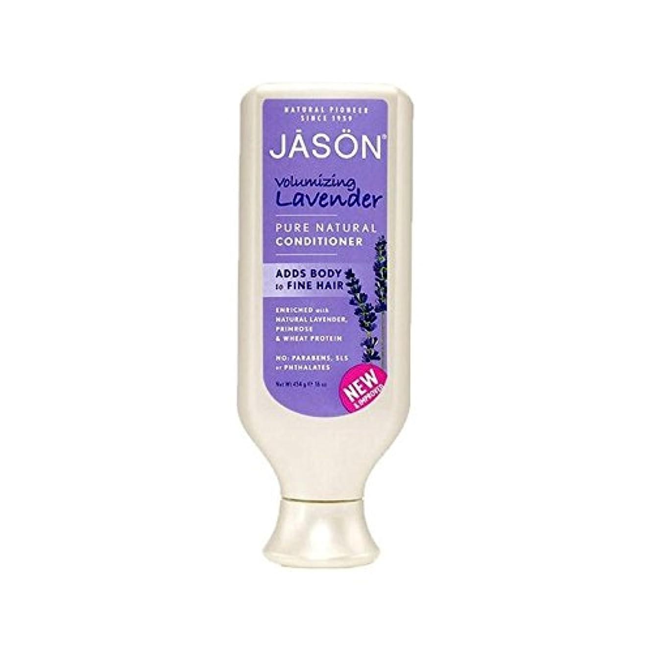 ミッション思われる苛性ジェイソン自然ラベンダーコンディショナー(454グラム) x4 - Jason Natural Lavender Conditioner (454G) (Pack of 4) [並行輸入品]