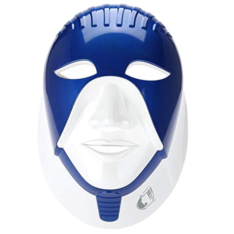 ためらう性差別黒人7色は顔のマスクの皮の若返りのアクネの取り外しの顔のスキンケアのマスクの健康な皮の若返りの表面首の鉱泉を導きました(2#)