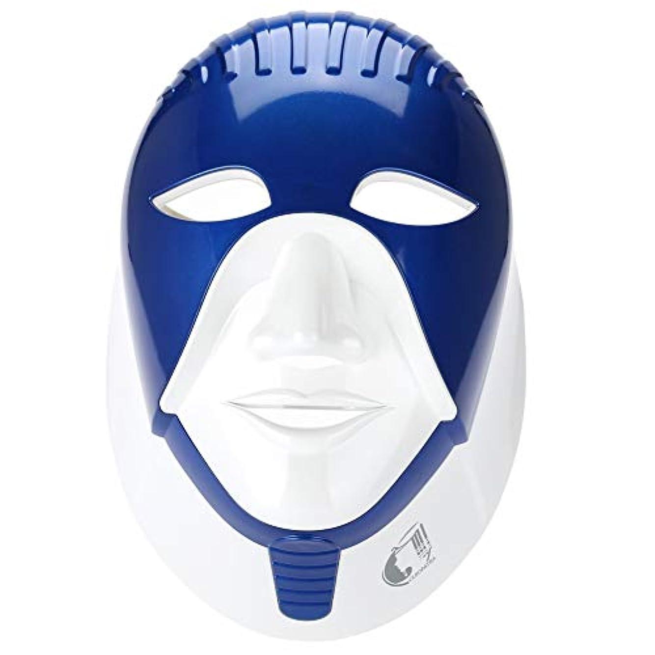 恩恵教養があるプラットフォームLED美顔マスク、美顔器 光エステフォトマスク 7色 ledマスク赤光エステ家庭用led美顔器しわたるみほうれい線を改善毛穴ケア美白 フェイシャルマッサージ 美容用(2#)