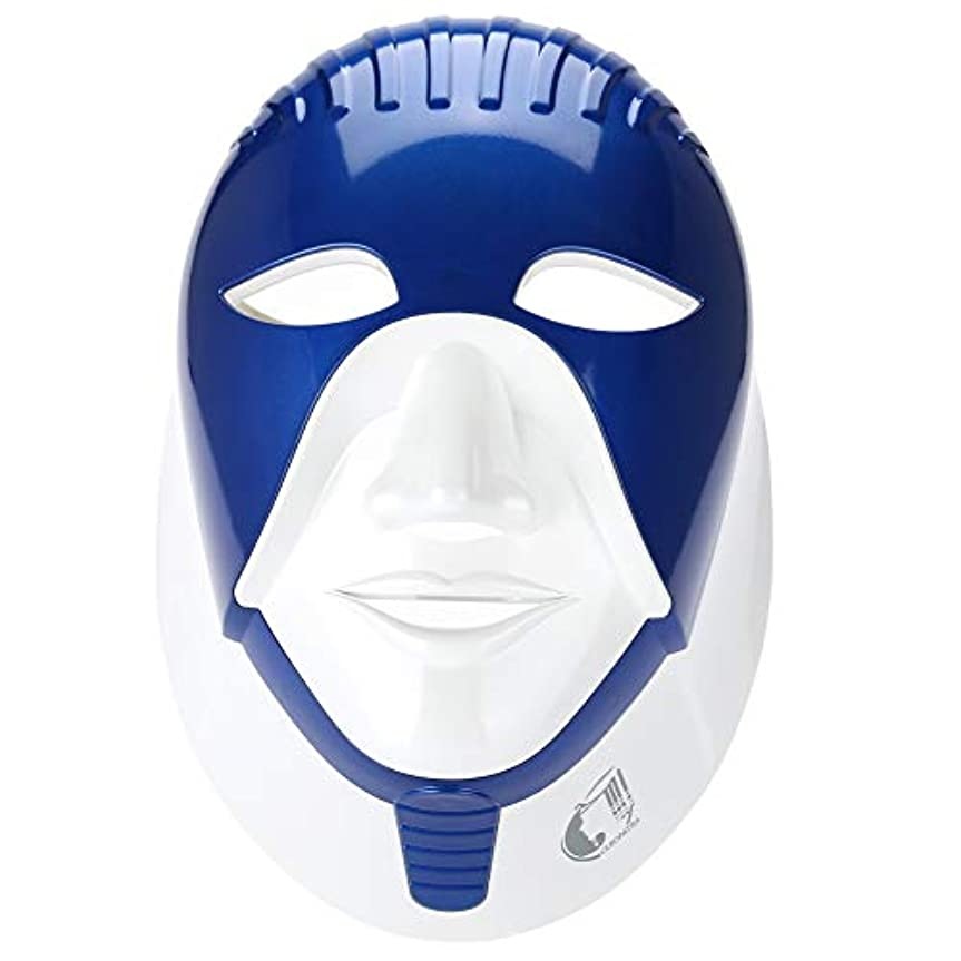スマッシュ放棄サラミLED美顔マスク、美顔器 光エステフォトマスク 7色 ledマスク赤光エステ家庭用led美顔器しわたるみほうれい線を改善毛穴ケア美白 フェイシャルマッサージ 美容用(2#)