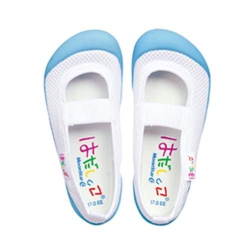 <取寄>はだしっこ01 子供用 子ども靴 内履き 上履き キッズシューズ スクールシューズ 女の子 男の子 軽量 入園 入学 サックス 16.0cm