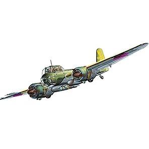 ファインモールド 1/72 スケール日本陸海軍航空機シリーズ 帝国海軍 陸上哨戒機 東海一一型 プラモデル FP27
