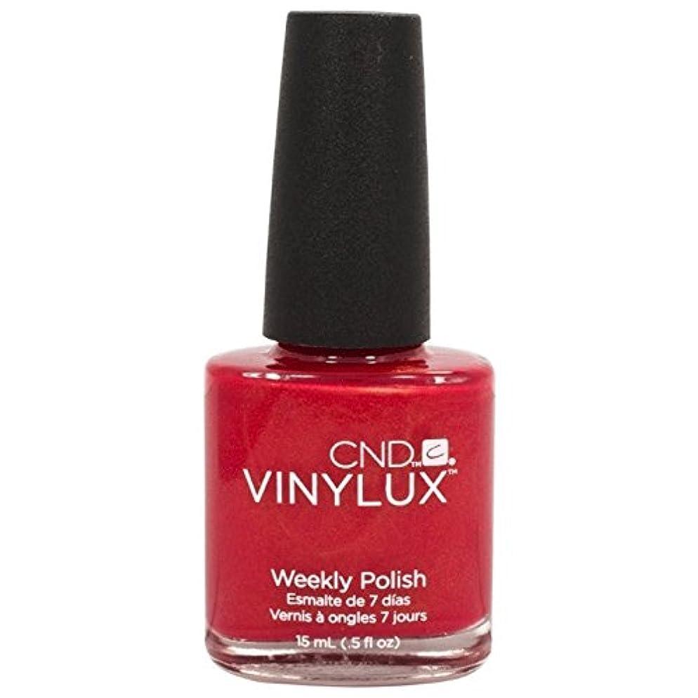真夜中有益短命CND Vinylux Manicure Lacquer _Hollywood  #119 _15ml (0.5oz)