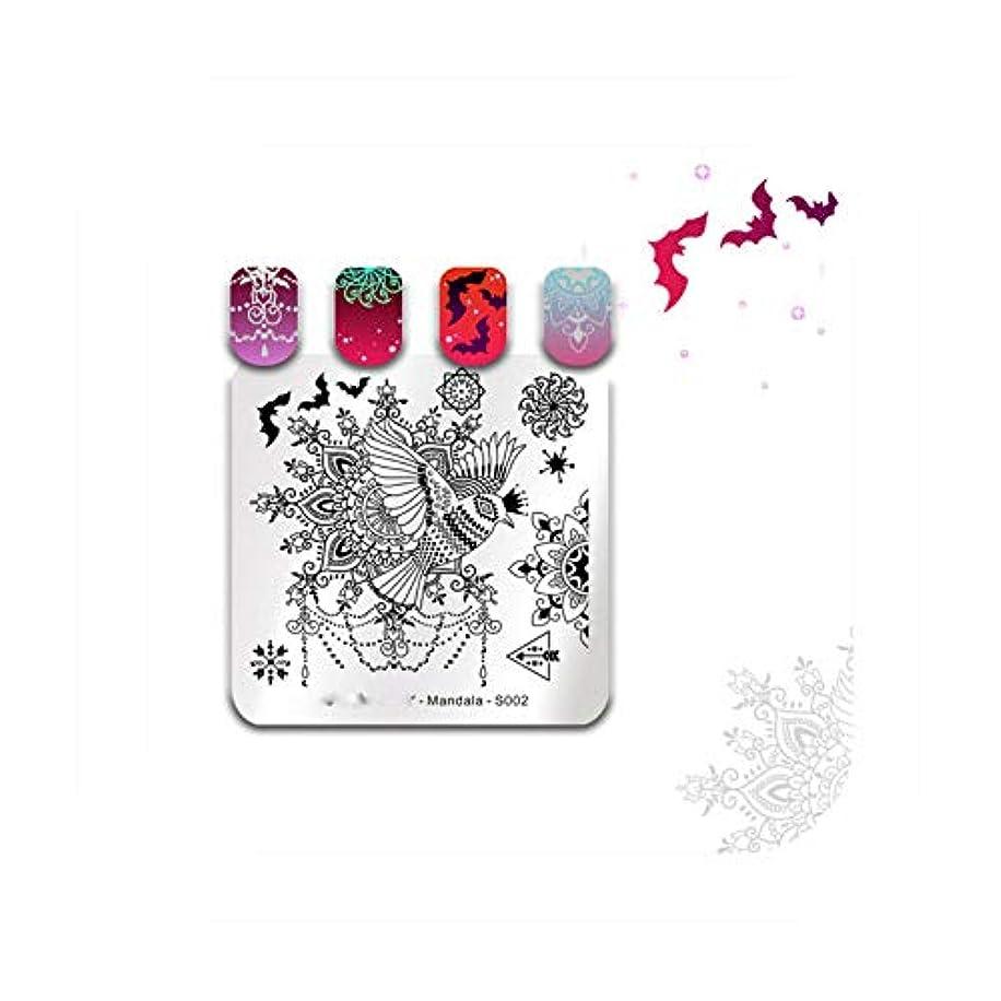 アプト一杯過敏な35選択肢花蝶パターンネイルアートスタンピングプレートマンダラシリーズDIYマニキュアテンプレートステンシルスタンピング,S002