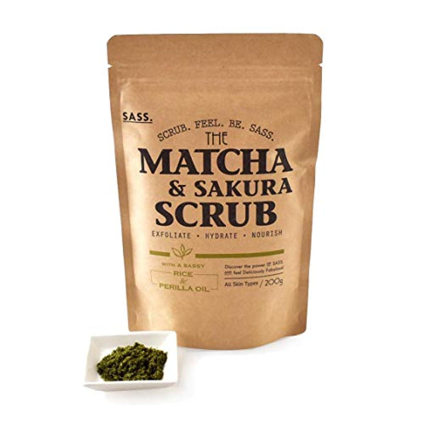 日本製?抹茶スクラブ,くすみ、毛穴洗浄,肌荒れに天然植物由来のスクラブ
