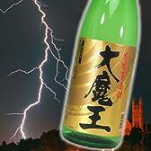 濱田酒造 黄麹仕込み芋焼酎 大魔王 25度 1800ML
