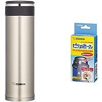 【セット買い】【Amazon.co.jp限定】象印 ( ZOJIRUSHI ) 水筒 直飲み ステンレスマグ 480ml…
