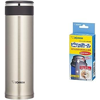 【セット買い】【Amazon.co.jp限定】象印 ( ZOJIRUSHI ) 水筒 直飲み ステンレスマグ 480ml ステンレスシルバー SM-JB48AZ-XA + ステンレスボトル用洗浄剤ピカボトル付き セット