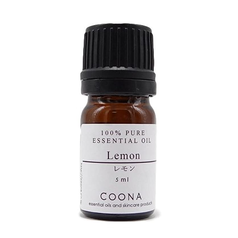 ゴールデンエコー成熟したレモン 5 ml (COONA エッセンシャルオイル アロマオイル 100%天然植物精油)